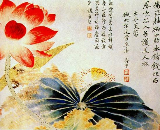 flores-6hhn-yun-shouping-siglo-xvll-dinastc3ada-qing